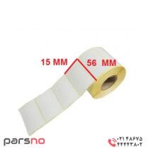 لیبل کاغذی 15 × 56