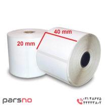 لیبل کاغذی 20× 40