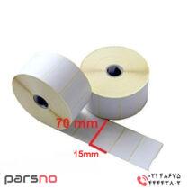 paper-label-15-x-70