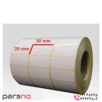 لیبل کاغذی 20 × 30