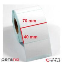 لیبل کاغذی 40 × 70