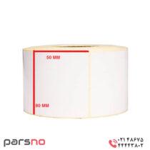 لیبل کاغذی 50 × 80