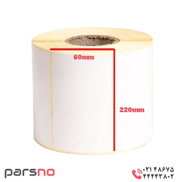 لیبل کاغذی 60 × 220