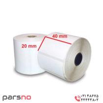 لیبل کاغذی یک ردیفه 20 × 40
