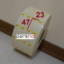 لیبل اصالت 23 × 47