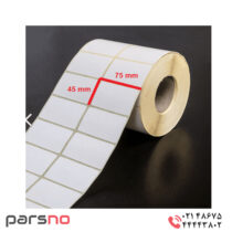 لیبل کاغذی دو ردیفه 45 × 75