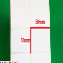 لیبل کاغذی دو ردیف 50 × 80