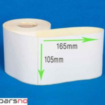 لیبل کاغذی 105 × 165