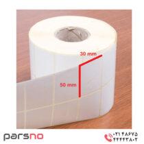 لیبل کاغذی 30×50