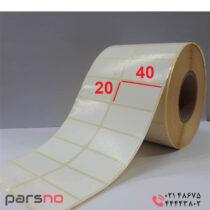 لیبل پی وی سی 20 × 40