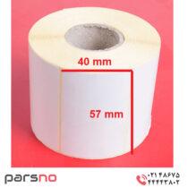لیبل حرارتی 40 × 57