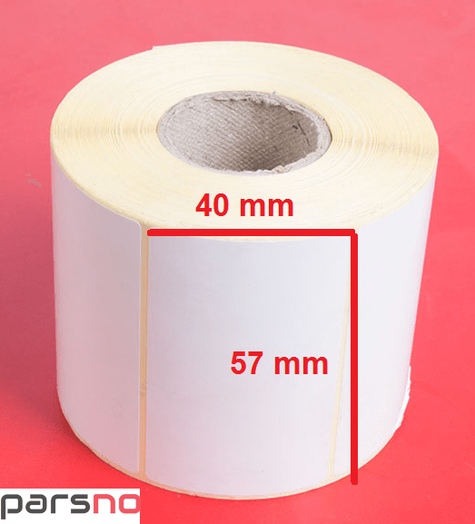 thermal-labels-40-x-57
