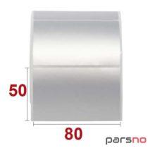 لیبل متال 50 × 80 ضد آب تک ردیف سایز 8*5 سانتی متر