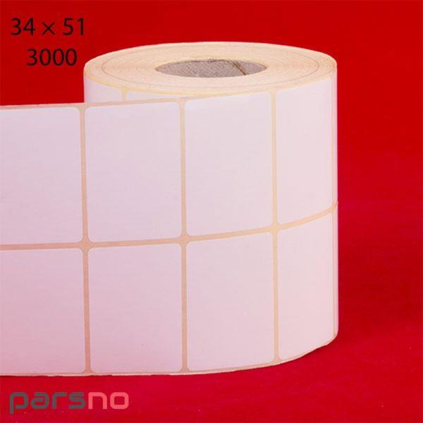 لیبل PVC سایز 51 × 34