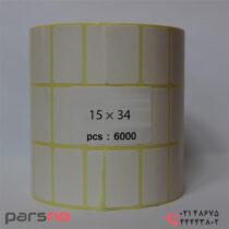 لیبل PVC سایز 15 × 34
