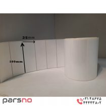 لیبل پی وی سی 100 × 35