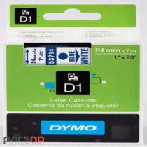 لیبل دایمو عرض 24 مدل 53714