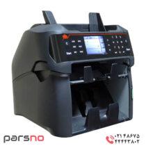 ارز شمار MA مدل NC-7100