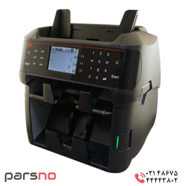 دلار شمار MA مدل NC 7100