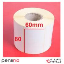 لیبل کاغذی 60 × 80