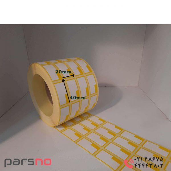 لیبل کاغذی زرد سایز 40×20