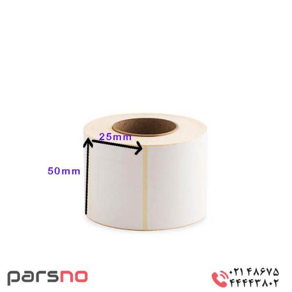 لیبل کاغذی 50×25 تک ردیف