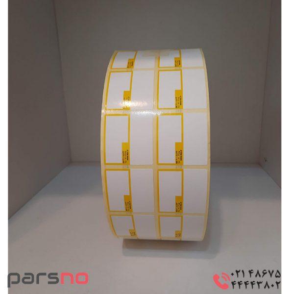 لیبل کاغذی زرد سایز 38×40